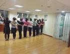 西城区成人舞蹈培训 北京成人芭蕾形体培训