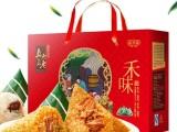 2021年苏州端午节五芳斋粽子礼盒供应