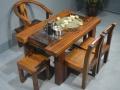 茂名市老船木茶桌椅子仿古茶台实木沙发茶几餐桌办公桌家具博古架
