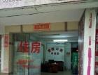 潮南峡山长虹路爱情公寓月租只需500元