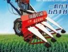 小型收割机规格 手扶式油菜小型收割机型号齐全 曲阜市瑞鑫农业