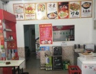 (鑫鑫)中州路西大街80平饭店急转