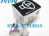 GE照明灯泡DDL 20V 150W,冷光源及微缩胶片机及医疗光