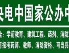 郑州中专,大专本科学历学信网注册终身可查