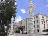北京金航线国际商务酒店-会议团队预定专线优惠
