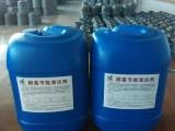 深圳市高旺醇基燃料添加剂环保油助燃剂无色无味安全节能全国发货