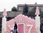 创意气球打造温馨浪漫婚礼