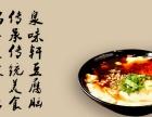 老陈家豆腐脑加盟,小吃加盟