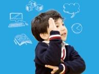 徐东中心 英语培训 爱贝国际少儿英语