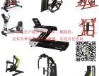 布莱特威健身器材优质保障,体验舒适健身