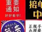 宁波住房公积金咨询办理