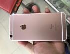 苹果 全新二手手机都有 功能完美 放心购买