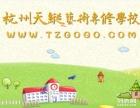 杭州学围棋,围棋氛围浓厚,拓展思维,锻炼意志