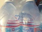 喜田桶装水 一次性桶不回收 台州玉环送水