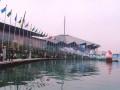 第十六届欧亚 中国(郑州)国际酒店用品博览会