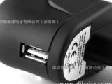 捷颖通供应旅充充电器,5V/2A欧规/美