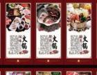 2800元学30种餐饮技术 材料全国均能购买不加盟