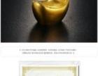 出售金元宝中国黄金出品