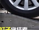 骏安自修复安全轮胎防漏防爆轮胎全国招商