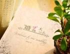 婚礼大计划 全国首部婚礼类图书
