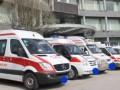 兰州市救护车出租,长途救护车出租,医院接送病人