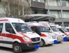 长途救护车出租/24时提供救护车跨省接送服务,广东救护车出租