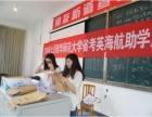 成都龍泉自考 成教 網教 電大學歷提升專科本科 均可免費咨詢