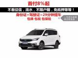 东莞银行有记录逾期了怎么才能买车 大搜车妙优车