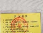长治军民小区游泳卡次票(30次)