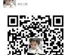 连云港-金柚网全国社保代缴9元