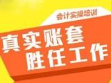 上海青浦区会计师培训哪家通过率高