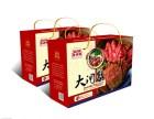 大闸蟹礼品包装盒 重庆哪里可以定制包装