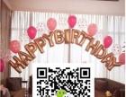 宝宝宴气球布置 周岁宴 儿童生日派对 百日宴气球造