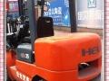 合力 H2000系列1-7吨 叉车  掉)