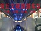 商丘文砚旅游车队—专业租赁商务车,中巴,大巴