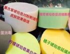 纯天然精油琥珀皂招代理