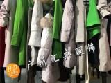 国际非渔品牌折扣女装走份批发尾货清仓低价走份到广州汇典服饰