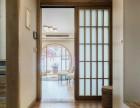 106 素雅日式家居设计