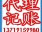 广州增城新塘镇代办公司注册,代办一般纳税人,代办营业执照
