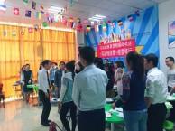 松岗区成人英语新班开课啦就在英思特英语教育培训中心