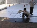 惠城区水口伸缩缝防水补漏