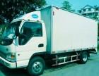 茂名城市搬家专业 诚信 高效服务质量带给客户