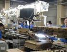 出国打工加拿大欧美国家年薪20万有保障