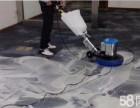 日常保洁-开荒保洁-地毯清洗-玻璃清洗-沙发清洗