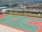 泉州晋江地区专业安装维修翻新户外路径户外健身器材篮球场等
