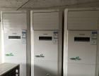 专业回收好坏空调 中央空调 冷库机组