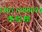 青州废电缆废铜回收废旧金属价格