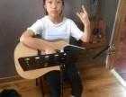 沈阳吉他班 大东区吉他教室 木航吉他培训假期班火爆招收学员!