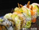 食米司寿司加盟,符合大众口味