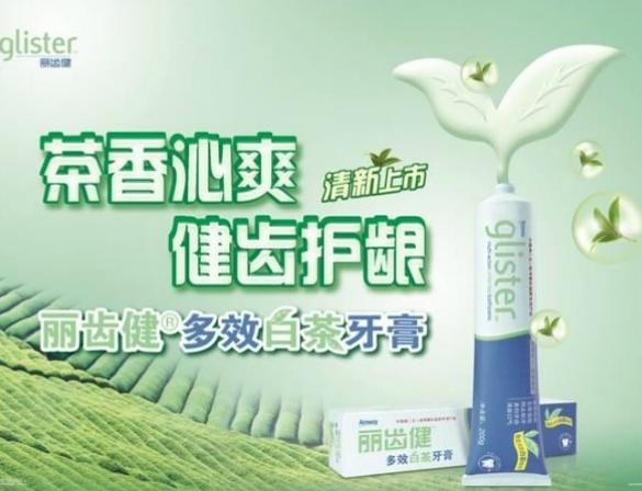 湛江市安利实体店位置湛江市安利产品送货热线